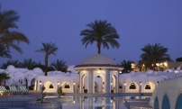 Sonesta Beach Resort 5*
